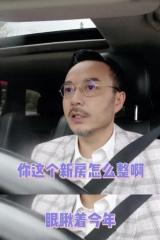 有望年内完婚?疑汪涵意外曝光沈梦辰杜海涛婚讯