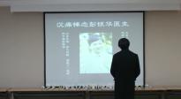 缅怀疫情中逝去的人们 痛悼四川西昌19名救火英雄