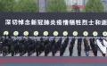 电影频道融媒体中心联合海报艺术家 悼念抗疫烈士逝世同胞