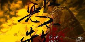 涂们新作《极恶不赦》开机 讲述忠诚与勇敢的故事