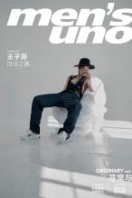 王子异登时尚杂志封面 运动风大片尽显青春活力