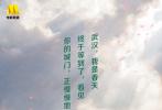 """""""以青春之诗咏青春之志,献诗青春中国,彰显青春本色,绽放绚丽之花。""""由电影频道、""""学习强国""""学习平台、《诗刊》社、人民日报社新媒体中心、快手联合推出的融媒体直播节目《青春诗会》,将于4月8日17:00全网直播。4月7日,《青春诗会》发布主海报和节目预告。截至当日17:00,节目组先后公布了易烊千玺、王俊凯、王源、关晓彤、刘昊然、张一山、欧阳娜娜和白宇的单人海报,引起网友热烈讨论。"""