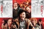 徐峥《我不是药神》日本延期 将推迟至10月上映