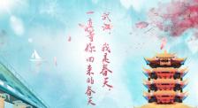 电影频道融媒体直播《青春诗会》 青年演员献诗青春中国