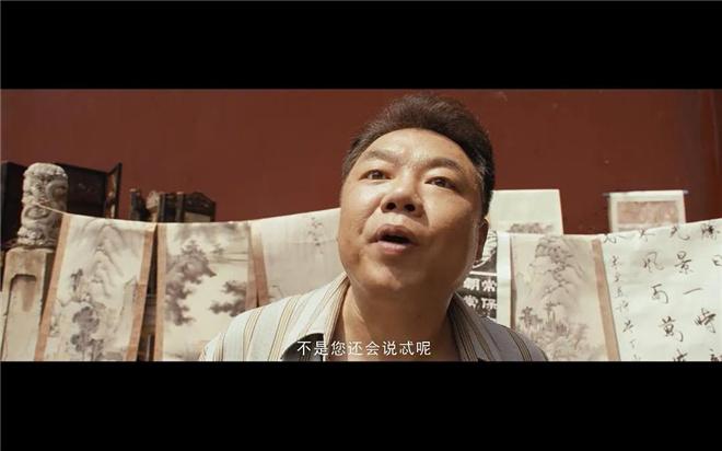 上海百姓网:《龙岭迷窟》凭什么在国产剧中开年评价最高? 第12张