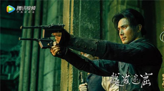 上海百姓网:《龙岭迷窟》凭什么在国产剧中开年评价最高? 第23张