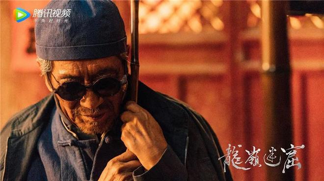 上海百姓网:《龙岭迷窟》凭什么在国产剧中开年评价最高? 第25张