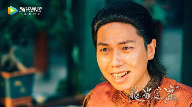 上海百姓网:《龙岭迷窟》凭什么在国产剧中开年评价最高? 第28张