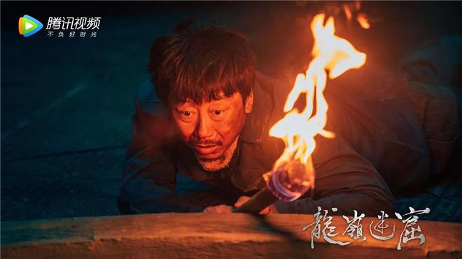 上海百姓网:《龙岭迷窟》凭什么在国产剧中开年评价最高? 第16张