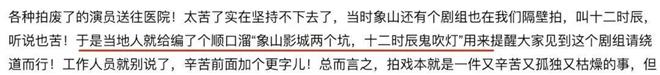 上海百姓网:《龙岭迷窟》凭什么在国产剧中开年评价最高? 第17张