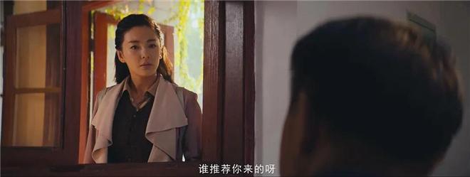 上海百姓网:《龙岭迷窟》凭什么在国产剧中开年评价最高? 第14张
