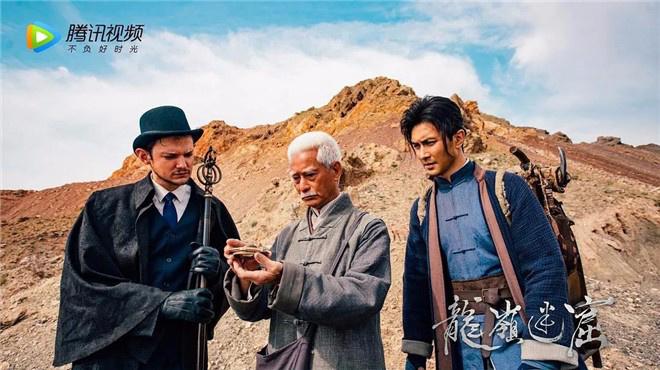 上海百姓网:《龙岭迷窟》凭什么在国产剧中开年评价最高? 第15张