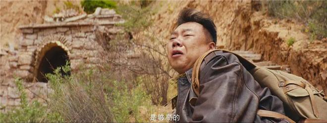 上海百姓网:《龙岭迷窟》凭什么在国产剧中开年评价最高? 第18张