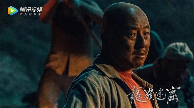 上海百姓网:《龙岭迷窟》凭什么在国产剧中开年评价最高? 第34张