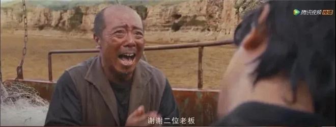 上海百姓网:《龙岭迷窟》凭什么在国产剧中开年评价最高? 第36张