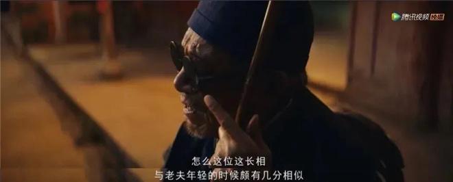 上海百姓网:《龙岭迷窟》凭什么在国产剧中开年评价最高? 第33张