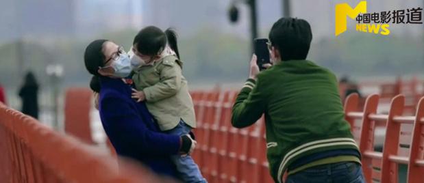 【电影报道99期精彩推荐】见证武汉重启 离汉离鄂通道管控正式解除