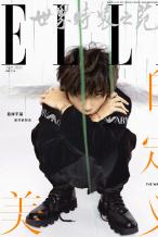 """易烊千玺登时尚杂志 演绎""""堕""""天使造型眼神犀利"""