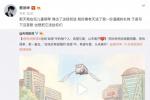 暖心助力抗疫 蔡徐坤原創公益單曲《Home》上線