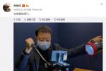 导演贾樟柯创作疫情短片 身兼多职用手机在家拍摄