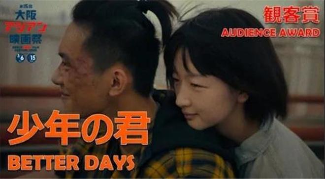 余姚人民医院:运气与共 | 山水异域,他在南京纪录同天风月 第8张
