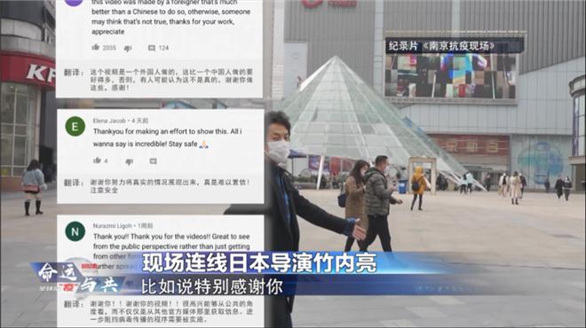余姚人民医院:运气与共 | 山水异域,他在南京纪录同天风月 第5张