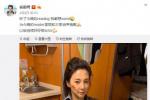 《龍嶺迷窟》張雨綺引爭議 網友:請秦牛正威配音