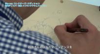《天气之子》幕后纪录片片段公开