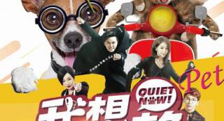 电影《我想静静》定档8.7 余少群王心凌联袂主演