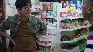 一周热点:《我是余欢水》郭京飞短剧霸屏 中生代演员如何破圈
