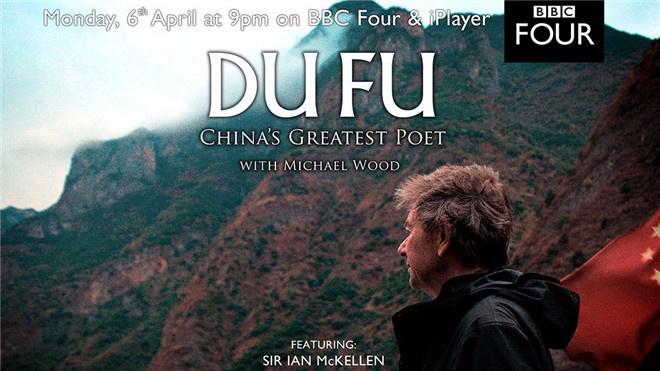 济南二手房出售信息:最伟大的中国诗人!BBC播出杜甫纪录片引关注