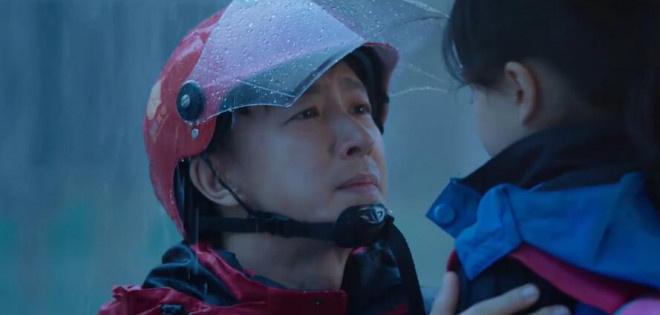 七台河市贴吧:《我们永不言弃》正片片断宣布 韩庚变身父亲带娃 第2张