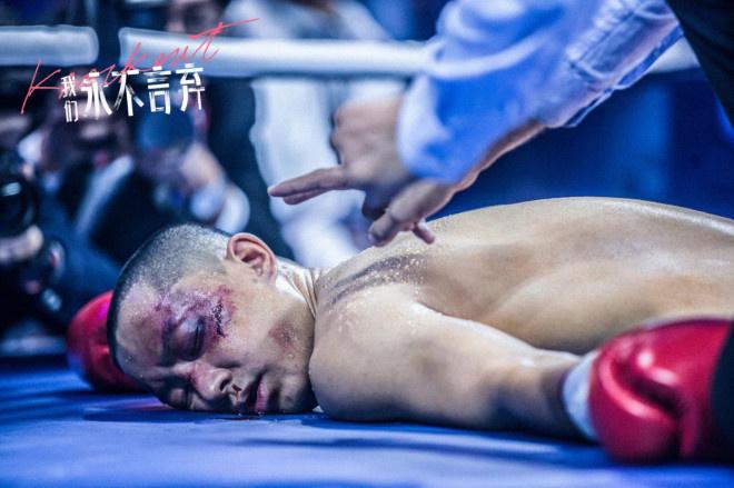 湖州房屋出租:《我们永不言弃》韩庚转型 拳击影戏拍不出新意? 第12张