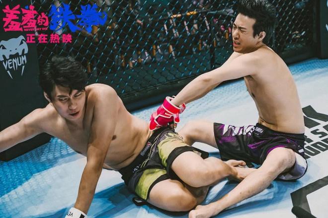 湖州房屋出租:《我们永不言弃》韩庚转型 拳击影戏拍不出新意? 第15张