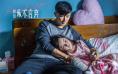 七台河市贴吧:《我们永不言弃》正片片断宣布 韩庚变身父亲带娃 第1张