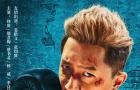 《我們永不言棄》韓庚轉型 拳擊電影拍不出新意?
