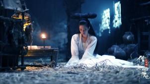 《倩女幽魂:人间情》爱情版预告片