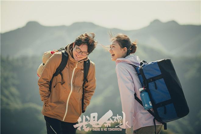 """邢台招聘:《我是余欢水》:网文""""爽感""""对现实题材的植入"""