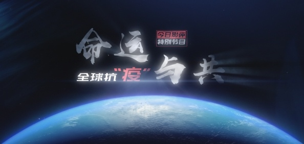 洛阳搜房网:友好邻邦 坦怀相待!《运气与共》连线韩国电影人 第1张
