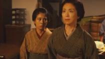 电影《澪之料理帖》首曝预告