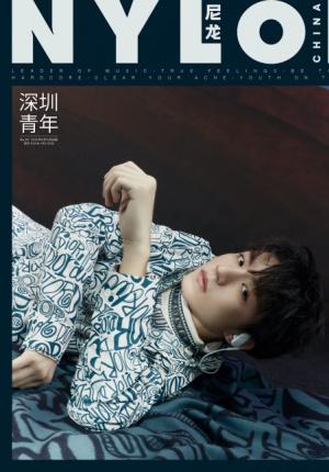 王俊凱開啟刷封模式 演繹時尚感與少年感并存魅力