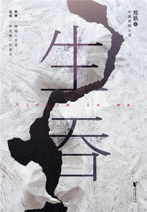 浙江宁波天气:《封神》《沙丘》......看这些新片前,先读原著 第9张