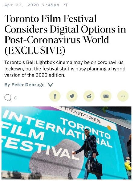 本届多伦多电影节考虑转战线上 组委会称不会推迟