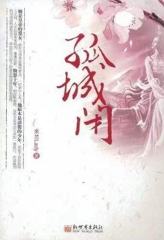 """77资讯网导读:《清平乐》编剧""""魔改""""上热搜 历史剧去向那边? 第5张"""