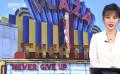 美国部分电影院4月底恢复营业能否实现?