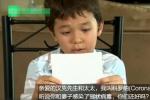"""8歲男孩與新冠病毒""""撞名"""" 湯姆·漢克斯送禮安慰"""