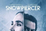 劇版《雪國列車》新鏡頭曝光 提檔至5月17日開播