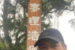 劉嘉玲周潤發登山遠足曬合影 65歲發哥精神飽滿