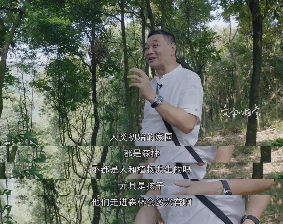 """温州网:纪录片《文学的一样平常》:这才是""""憧憬的生涯""""! 第9张"""