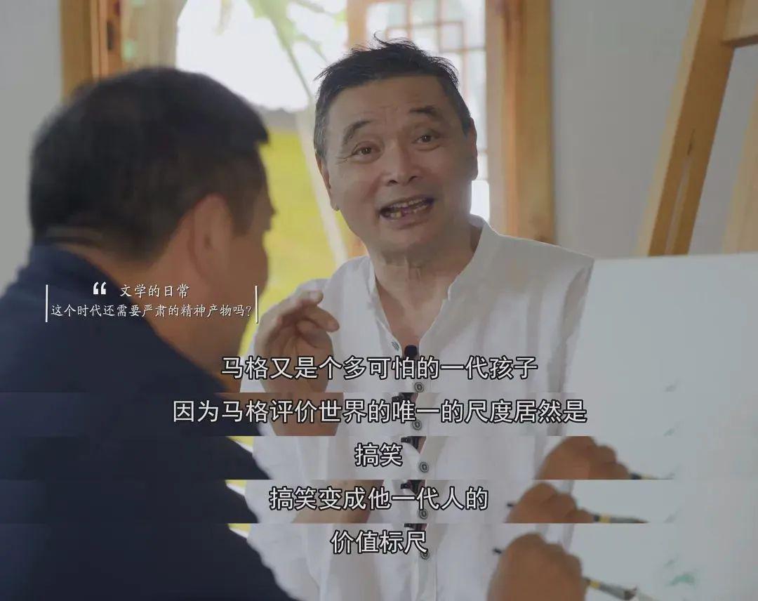 """温州网:纪录片《文学的一样平常》:这才是""""憧憬的生涯""""! 第10张"""